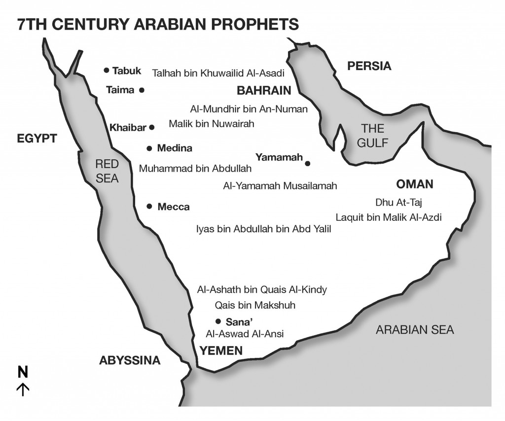 a biography of muhammad a prophet of god Be a messenger and prophet of god muslims believe he was the last of the  islamic prophets, which included noah, abraham  moses and jesus born in 570  in.
